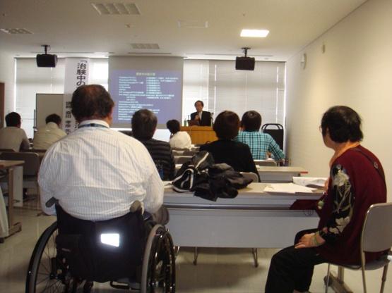 医療講演会の様子1