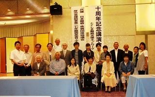 総会にて(平成27年6月)
