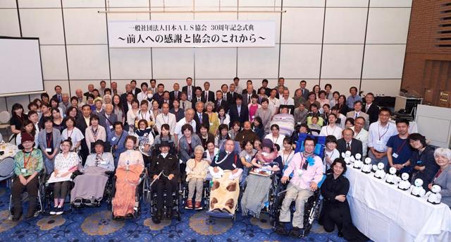 30周年記念式典(2016年)